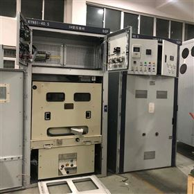 KYN61A-40.5KYN61-40.5鎧裝移開式封閉設備高壓開關柜