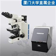 普識納米科研級(532nm)顯微拉曼光譜儀
