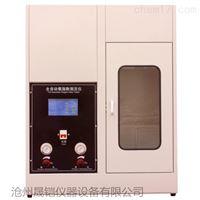 保温材料全自动高精度氧指数测定仪