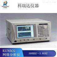 R3765CG网络分析仪全国回收