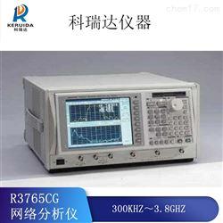 爱德万R3765CG网络分析仪全国回收