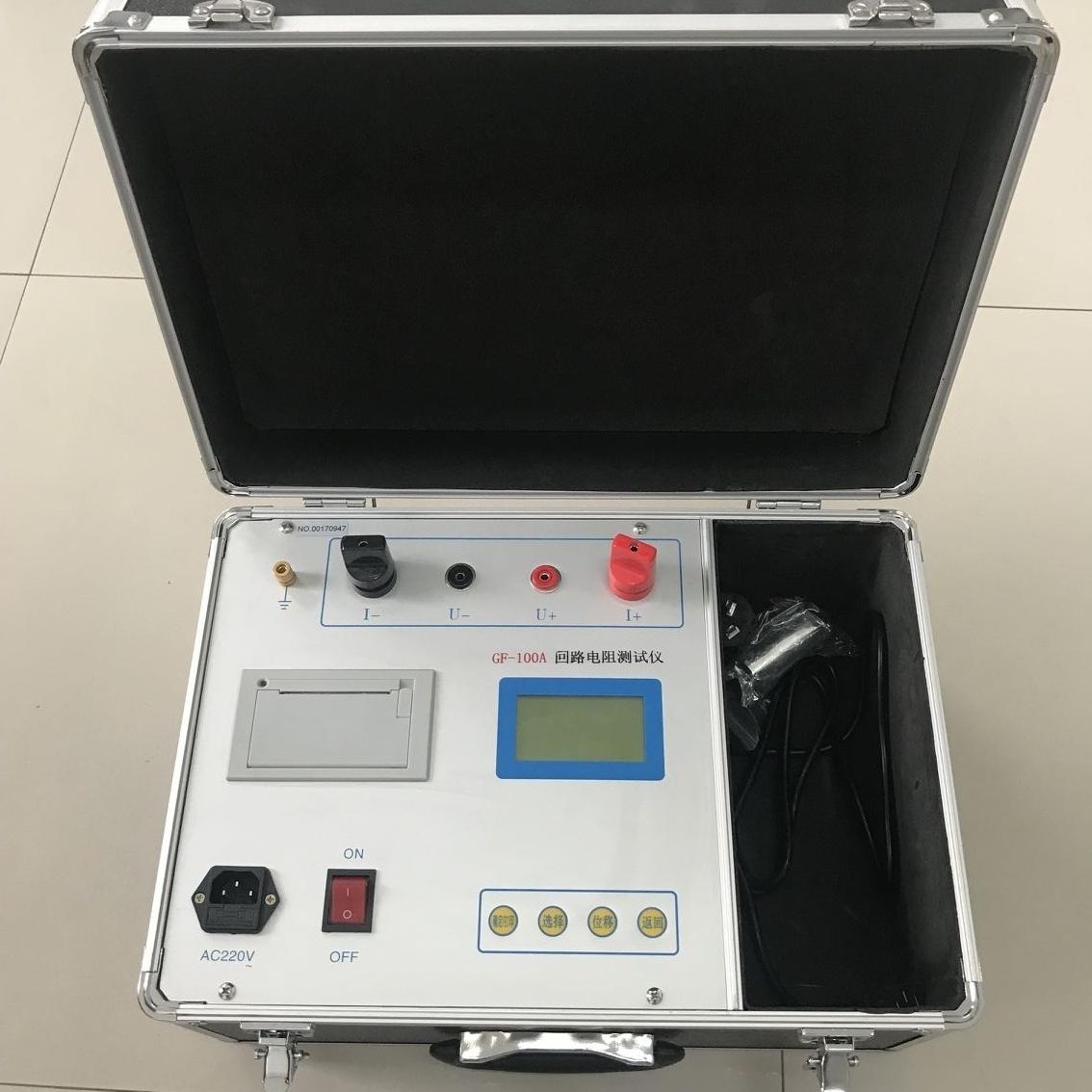 上海回路电阻测试仪报价