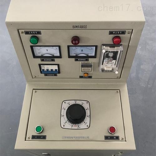 高品質三倍頻感應耐壓試驗裝置直銷