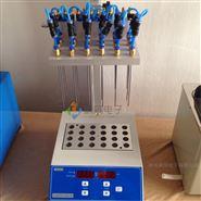 广州双模块干式氮吹仪氮吹装置