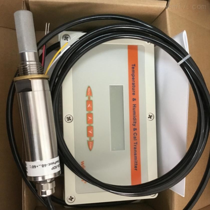 ZY-80SP温湿度/露点仪