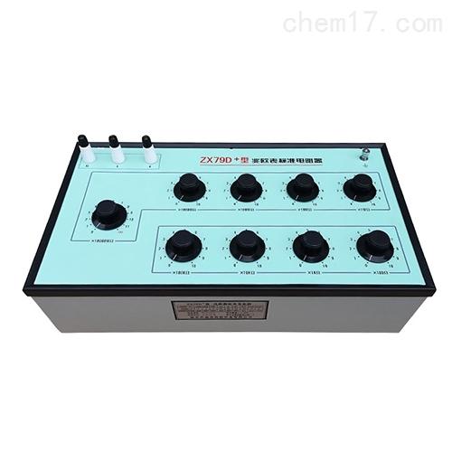 ZX79D+绝缘电阻表检定装置