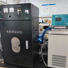 多试管光化学反应箱CY-GHX-AC光解水反应仪