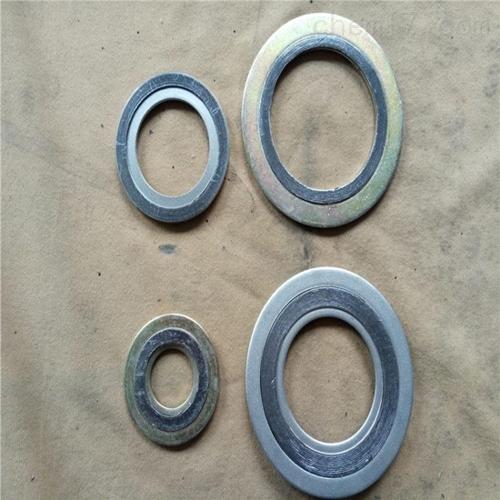 DN150耐高压金属石墨缠绕垫片加工价格