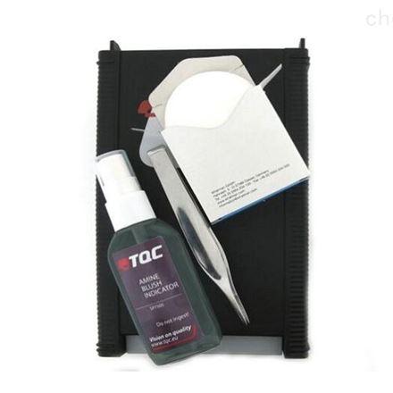 TQC胺红析出分析套装