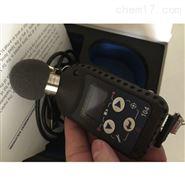 波兰SV104IS防爆型个体噪声剂量仪(IP65)