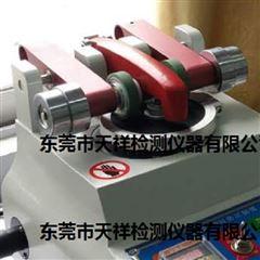 TX-3006 TABER耐磨耗性试验机