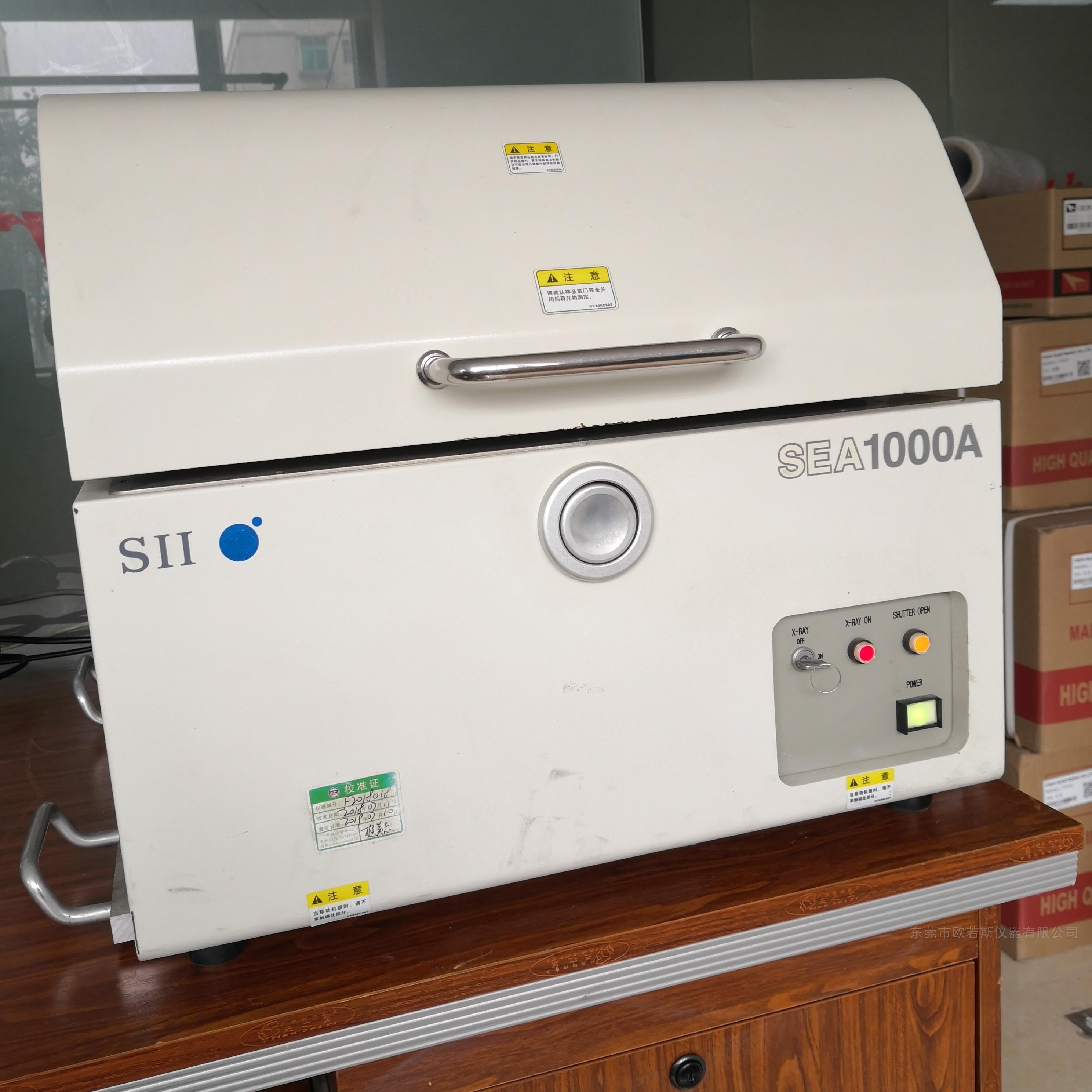 二手精工ROHS检测仪-进口SEA1000A光谱仪