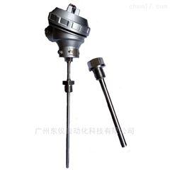 WZP2-430温度传感器