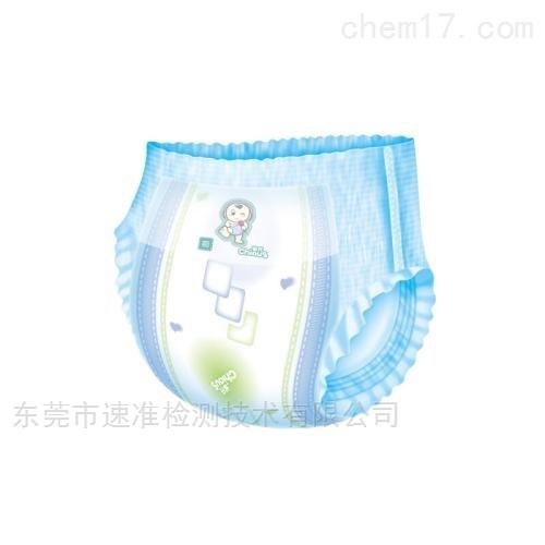 婴幼儿拉拉裤质量检测报告怎么办理?