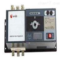 施耐德双电源旋转开关WATSGB-100/4P