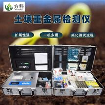 FK-ZS03土壤重金属快速测定仪