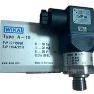 压力变送器WIKA原装进口A-1系列希而科