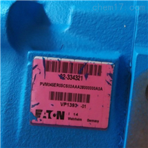 PVQ10 MAR SSNS 20 CM7 12