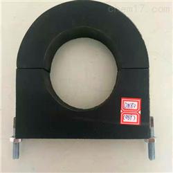 EVA防水管托系列产品