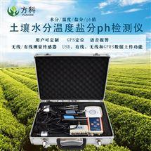 FK-SW土壤水分温度测定仪