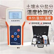 FK-WSYP土壤温度水分盐分PH检测仪