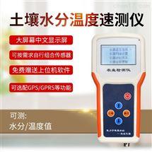 FK-SW土壤温湿度记录仪