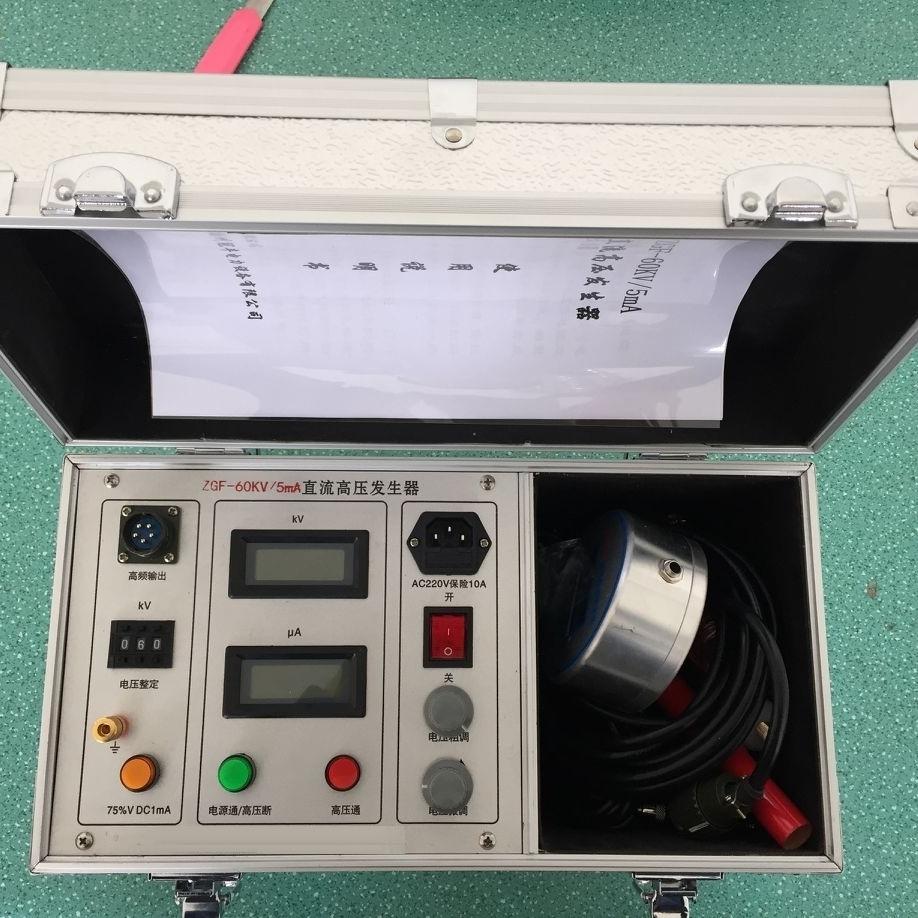 多功能直流高压发生器300KV