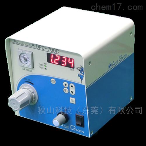 日本ace-giken专用于注射器/管盒分配器