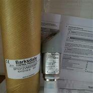 德国Barksdale青岛代理商压力开关BPS35GVM