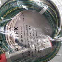美国阿泰克70085-1010-403辰丁常年现货