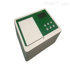 MR520COD氨氮测定仪