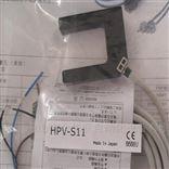 HPV-D13日本山武AZBIL光电开关