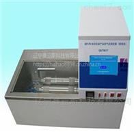 石油产品蒸气压测定器(雷德法)SYS-8017B