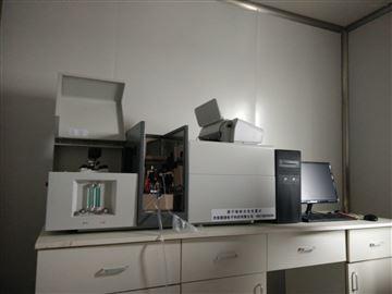 SF饲料分析原子吸收分光光度计