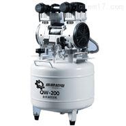 QW-200空气压缩机