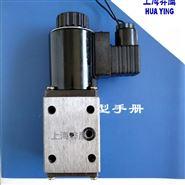 电磁阀QJDL-1AC