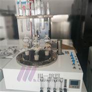 武汉水质硫化物吹氮仪CY-DCY-6S长期现货