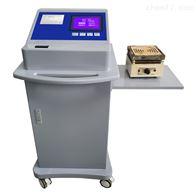 YJL-NLF05农林服务器-肥料养分检测仪