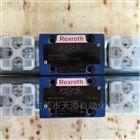 新款升級力士樂電磁閥|REXROTH換向閥
