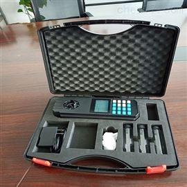 ZRX-30278多参数水质测定仪