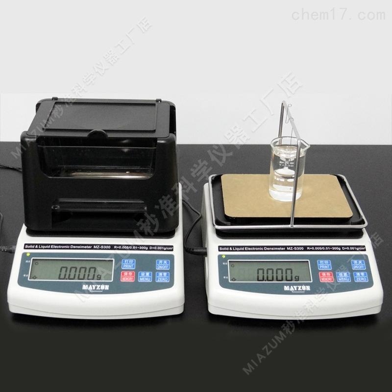 固液粉三用密度测试仪