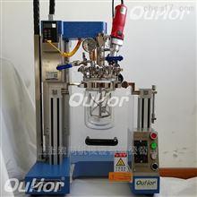 AIR-1L 实验室真空乳化均质机