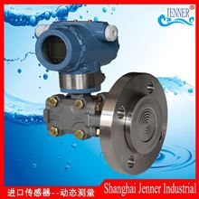 JN3351NJ压力变送器