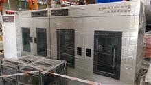 SL-7型多功能高温高压反应装置