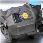 1年质保A10VSO系列REXROTH柱塞泵