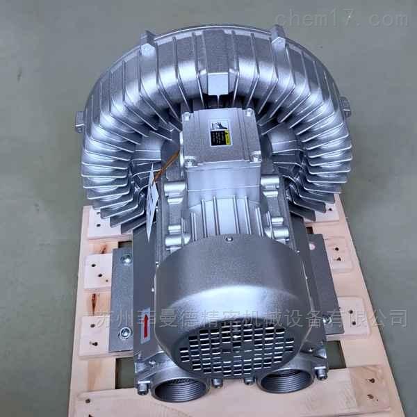 <strong>xgb-1100高压旋涡气泵</strong>