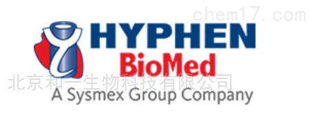 Hyphen BioMed国内授权代理