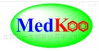 Medkoo国内授权代理