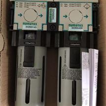 34203143原装NUMATICS气源处理单元信息