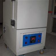 500℃高溫烘箱